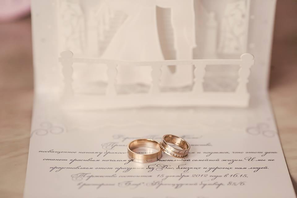 formas-de-celebrar-um casamento